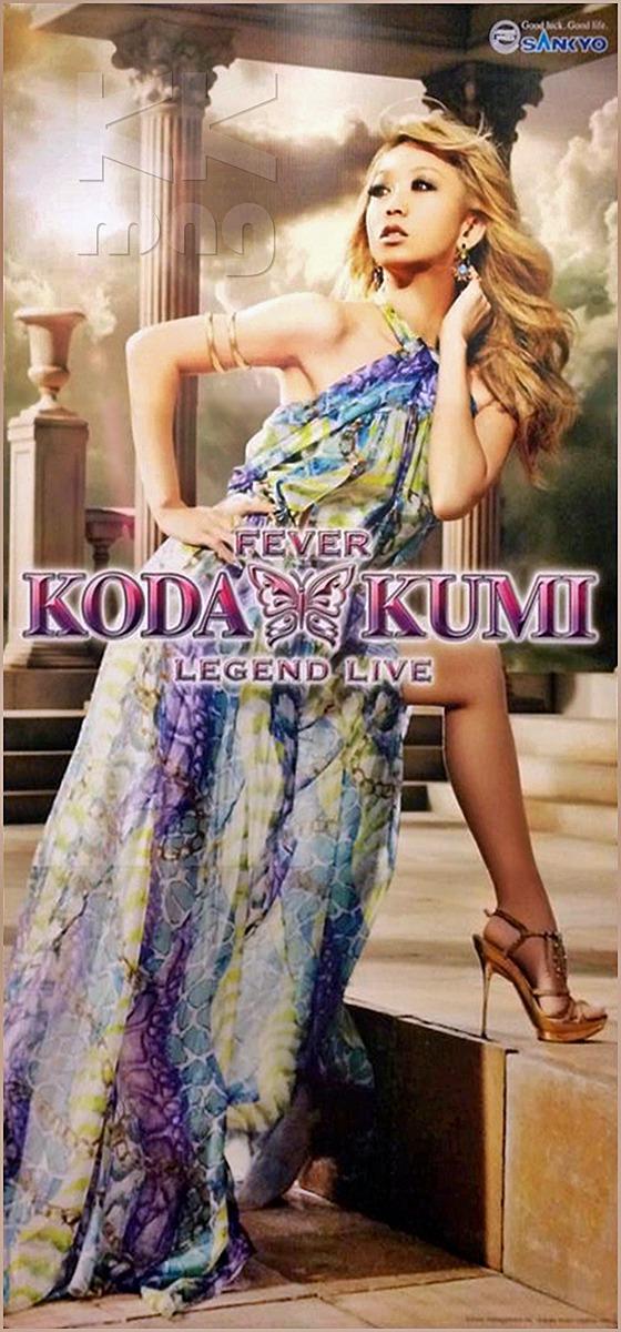 Koda Kumi FEVER Poster 560 x 1200
