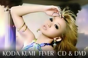 Koda Kumi FEVER_CD - DVD 300 x 200