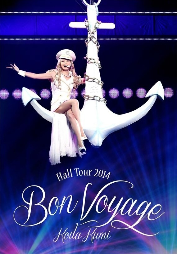 Koda Kumi Hall Tour 2014 Bon Voyage_2DVD