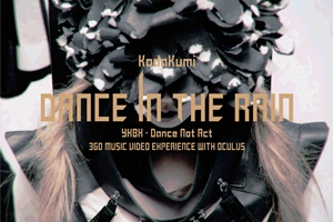 Kumi-Koda_Dance-in-the-Rain 300 x 200