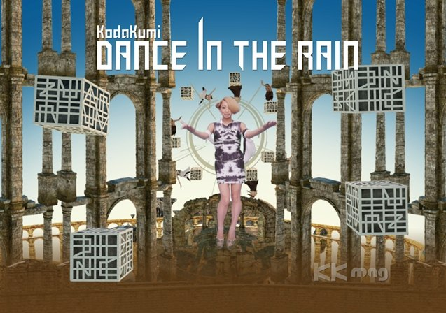 koda-kumi-dance-in-the-rain