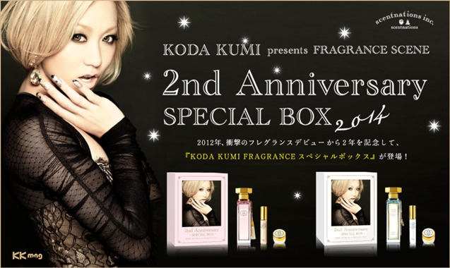 2nd Anniversary Special Box_637x380 W