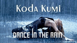 倖田來未 「Dance In The Rain」