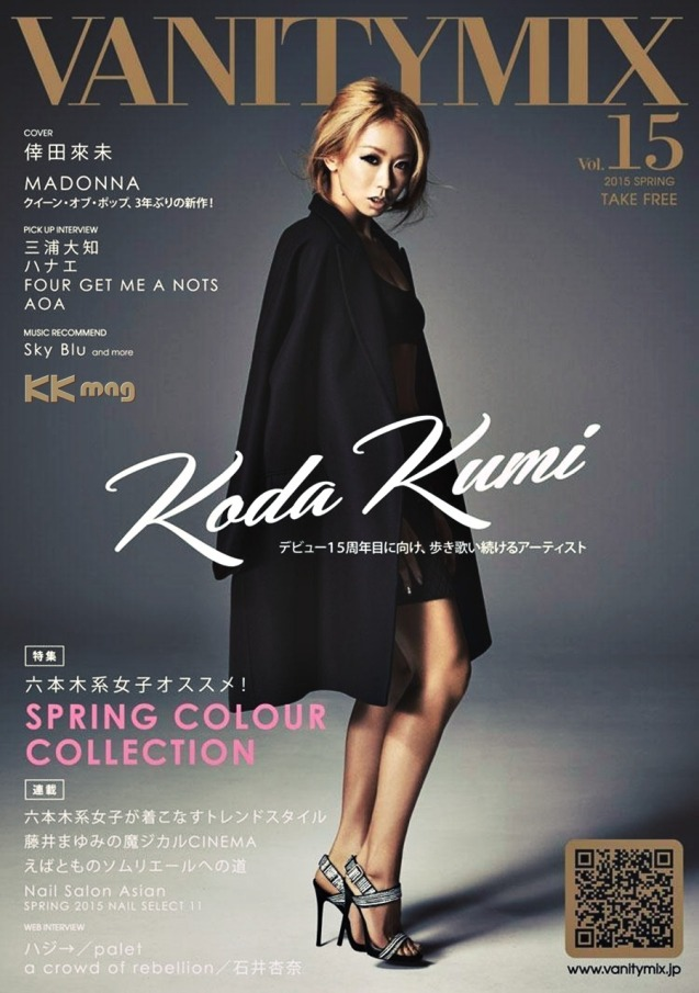 """Koda Kumi Vanity Mix - KK mag Edition"" ""WALK OF MY LIFE""  on the 12th studio album by Koda Kumi.  Artist: Koda Kumi (倖田 來未)  Song: WALK OF MY LIFE  Genre: Ballad, Pop Release date: March 18, 2015; ""Download"""