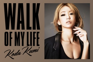 Koda Kumi - WALK OF MY LIFE - 300 x 200 (2)