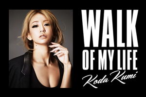 Koda Kumi - WALK OF MY LIFE - 300 x 200