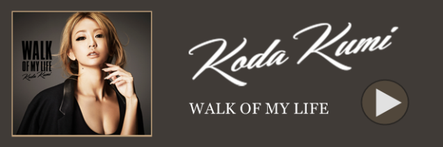 Bonus: Koda Kumi 15TH ANNIVERSARY Support Site