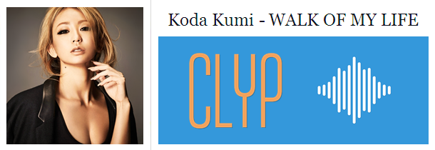 Koda Kumi – WALK OF MY LIFE – View and download from CLYP