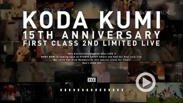 Koda Kumi 15th Anniversary First Class 2nd LIMITED LIVE at STUDIO COAST