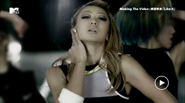 Koda Kumi – Like It  (HQ)