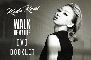 Koda Kumi, WALK OF MY LIFE, DVD Booklet, 2015,