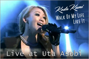 koda-kumi-walk-of-my-life+like-it_300x200