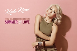Koda Kumi - Summer of Love 300 x 200