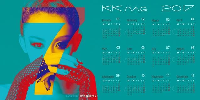 KK mag 2017 calendar