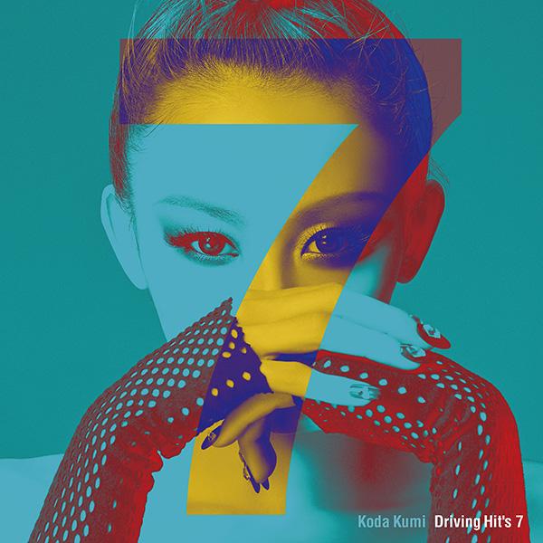 Koda Kumi Driving Hit's 7 CD cover